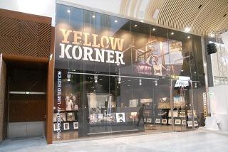 Yellowkorner Rennes